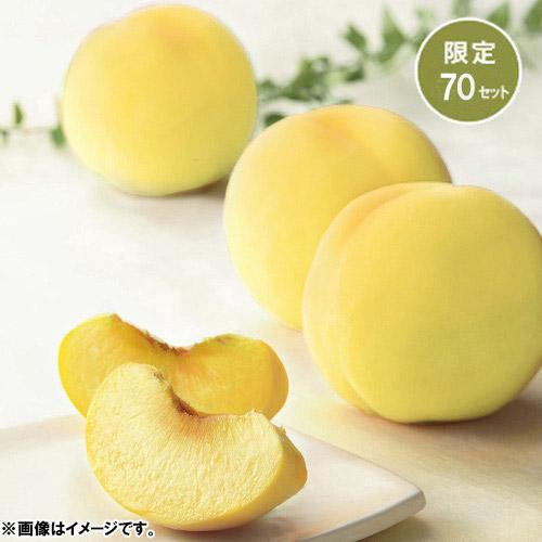 <山梨県>黄金桃2kg(5玉~7玉)