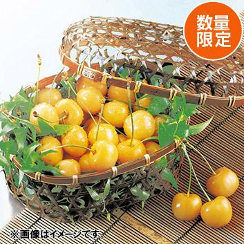 【数量限定】 <山形県産>天香園グループが育てる 黄色いさくらんぼ「月山錦(R)」(鏡詰め)300g
