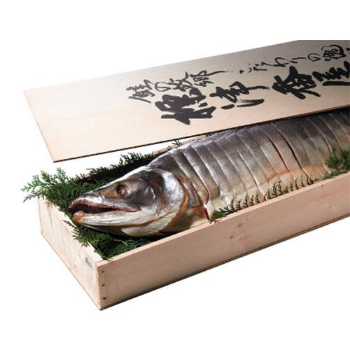 <北海道標津産>番屋鮭