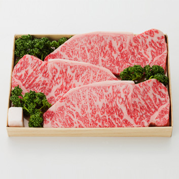 黒毛和牛サーロイン【160g×3枚】