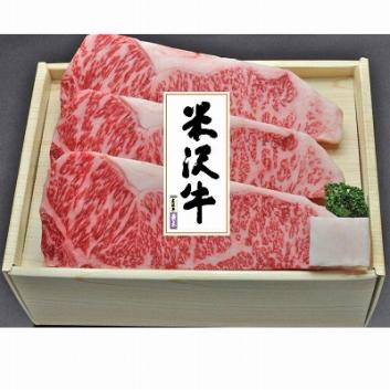 <米沢牛黄木>米沢牛サーロインステーキ【180gX3枚】