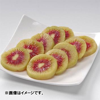 <福岡県産>レインボーレッド 1.3kg(15玉)