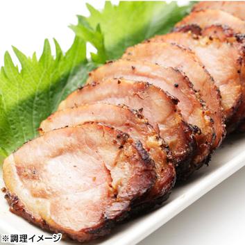 【大容量】<鹿児島県産>業務用 黒糖ローストポーク 1kg
