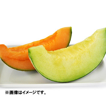 北海道産赤肉・青肉メロン 各1玉