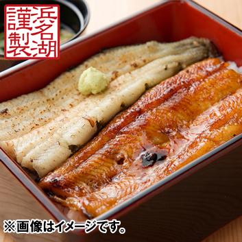 <謹製 浜名湖>うなぎ蒲焼・白焼セット(長焼4人前)