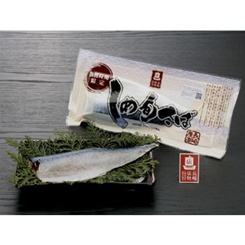 <長崎俵物>しめ鯖