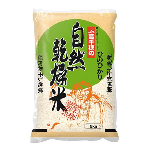【新米】<br><宮崎県JA高千穂地区産>自然乾燥米 ひのひかり10kg