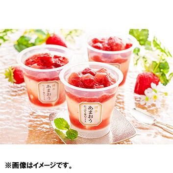 【母の日】博多あまおう たっぷり苺のアイス カーネーション(造花)付 ※送料込
