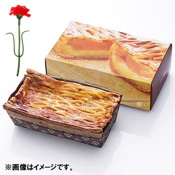 【母の日】<アトリエ・ド・フロマージュ>アップルパイ カーネーション(造花)付き ※送料込