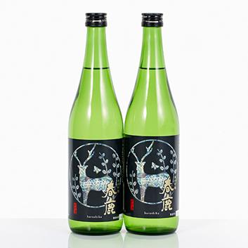 <春鹿>純米吟醸 封印酒