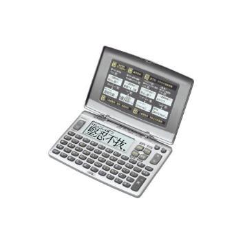 【タカシマヤ セレクト】<CASIO>電子辞書 XD-90-N