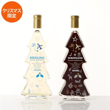 ☆オリジナル飛行機ラベル☆ クリスマスワイン赤白2本セット