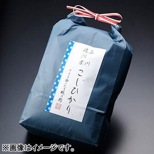 【新米】<br><八代目儀兵衛>石川県産5ツ星お米マイスター推奨「こしひかり」 5kg