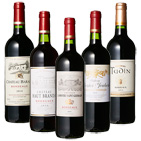 【注目★旬のおすすめ】ボルドー赤ワインセット