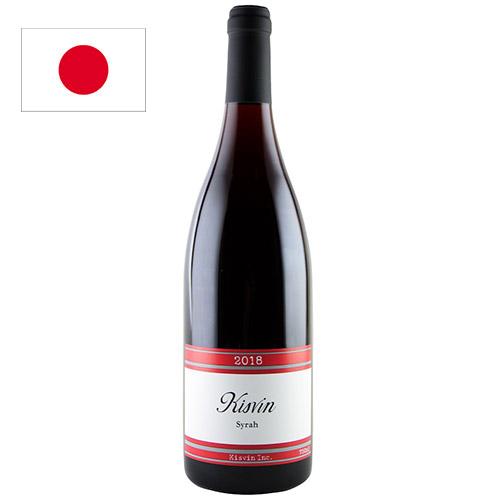 キスヴィン シラー【2017】(赤ワイン)