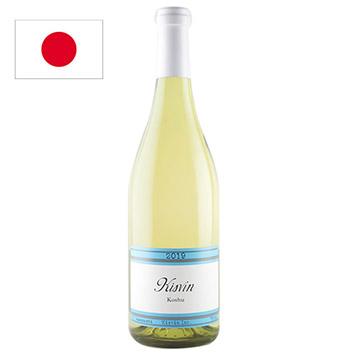 キスヴィン 甲州【2019】(白ワイン)
