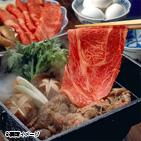 <松阪牛>ロースすき焼き用