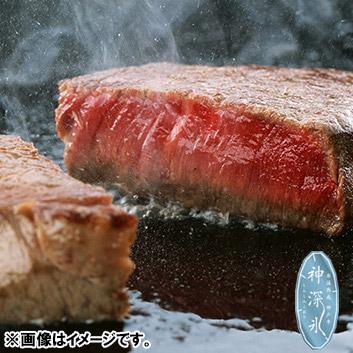 <山晃食品>神深氷氷温®熟成神戸牛ポンドステーキ