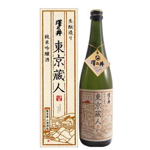 <澤乃井>東京蔵人