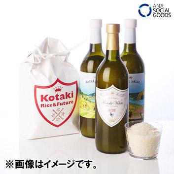【新米】<br>こしひかり『コタキホワイト(小滝米)』 ANAオリジナルギフトボトル620g×3本 + 袋入り1.8kg