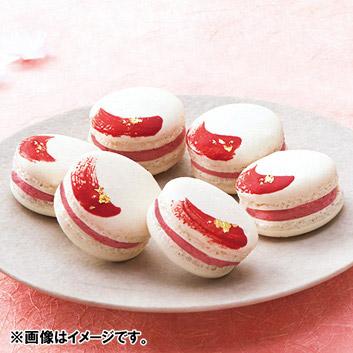 <パティスリー グレゴリー・コレ>桜マカロン
