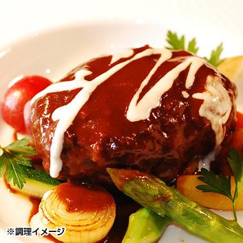 【ロアラブッシュ】黒毛和牛煮込みハンバーグエピス風味