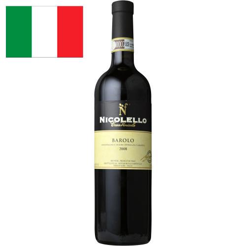 <カーサ・ヴィニコラ・ニコレッロ>バローロ【2010】(赤ワイン)