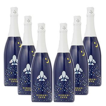 【送料無料】<ANAオリジナル>HIKOUKI CAVA(飛行機カヴァ)星空6本セット【2018】(白スパークリングワイン)