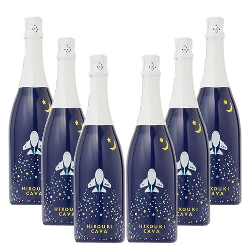 【送料無料】<ANAオリジナル>HIKOUKI CAVA(飛行機カヴァ)星空6本セット【2016】(白スパークリングワイン)