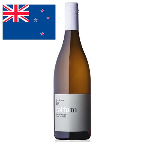 <フォリウム・ヴィンヤード>ソーヴィニヨン・ブラン【2018】(白ワイン)