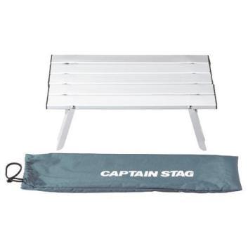 <キャプテンスタッグ>アルミロールテーブル