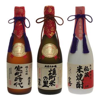 <室町酒造>櫻室町 日本酒・焼酎3本セット