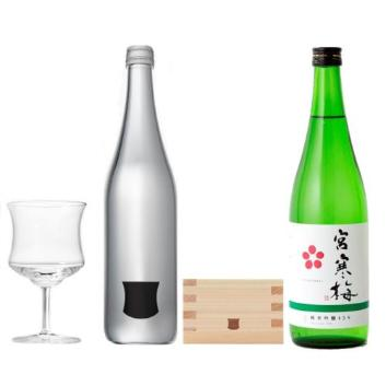 <宮寒梅>四器 薫酒 kaoriセット
