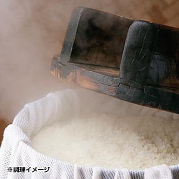 特別栽培米新潟県産新之助 2kg×2