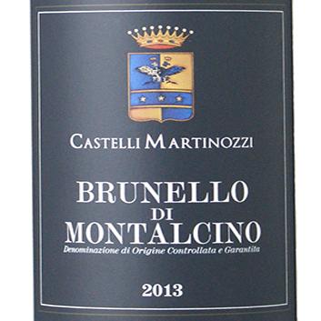 <マルティノッツィ>ブルネッロ・ディ・モンタルチーノ【2013】(赤ワイン)