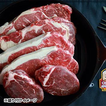 アメリカ産ブランド牛 CAB®ステーキ3種