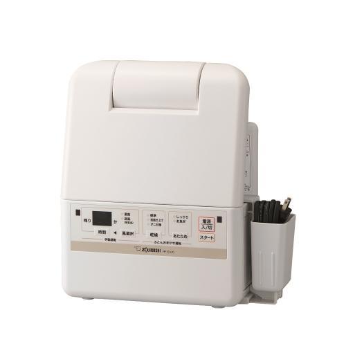 <象印>ふとん乾燥機 スマートドライ RF-EA20-WA