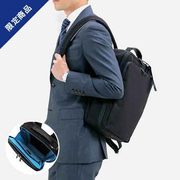 <ANA DESIGN> BLACK LINE A4サイズ対応リュック型ビジネスバッグ 特別仕様バージョン