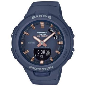 <カシオ>BABY-G G-SQUAD Bluetooth搭載 BSA-B100-2AJF