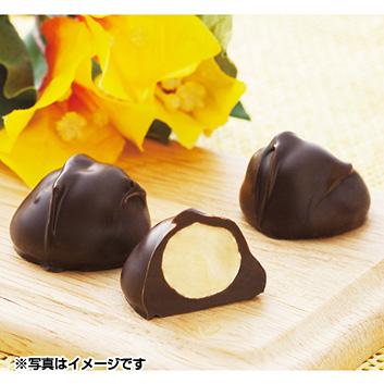 ハワイアンホースト マカデミアナッツダークチョコレート3箱セット