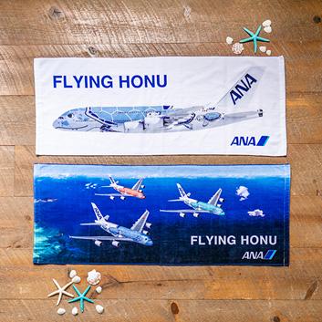 <ANAオリジナル>FLYING HONU フェイスタオル 機体&海 2枚セット