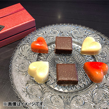 【cherry.c】ドンペリニョンショコラ・アソート