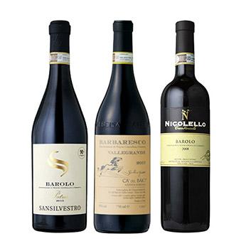 【送料無料】イタリアワインの王様バローロと、こだわりのバルバレスコ3本セット
