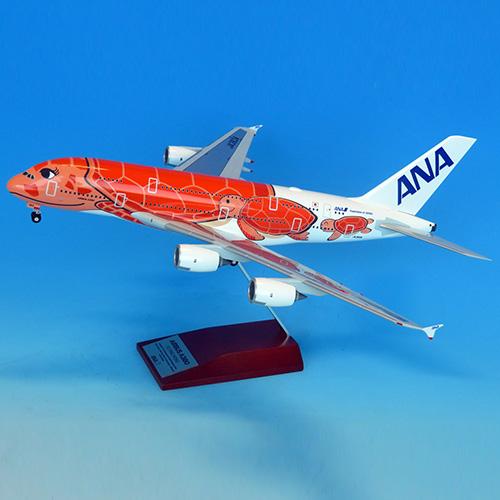 <ANAオリジナル>NH20147 1:200 A380 JA383A FLYING HONU サンセットオレンジ スナップフィットモデル (WiFi レドーム・ギアつき)