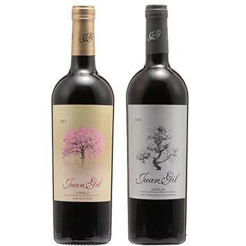 ★季節限定★【送料無料】<ファン・ヒル> 濃厚赤ワイン2本セット