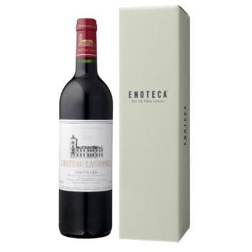 シャトー・ラグランジュ・ギフト・ボックス【2010】赤ワイン(エノテカ)