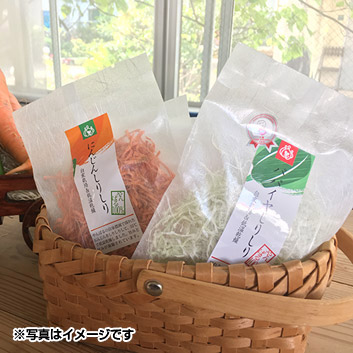 ANAオリジナル番組 めし友図鑑推薦!! にんじんしりしり&パパイヤしりしりセット(乾燥野菜)
