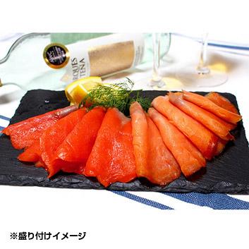 天然キング・紅スモークサーモン食べ比べ