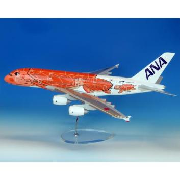 <ANAオリジナル>NH00096 1:100 AIRBUS A380 JA383A FLYING HONU サンセットオレンジ