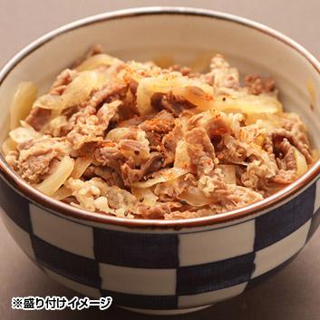 「平野寿将監修」牛丼(6人前)